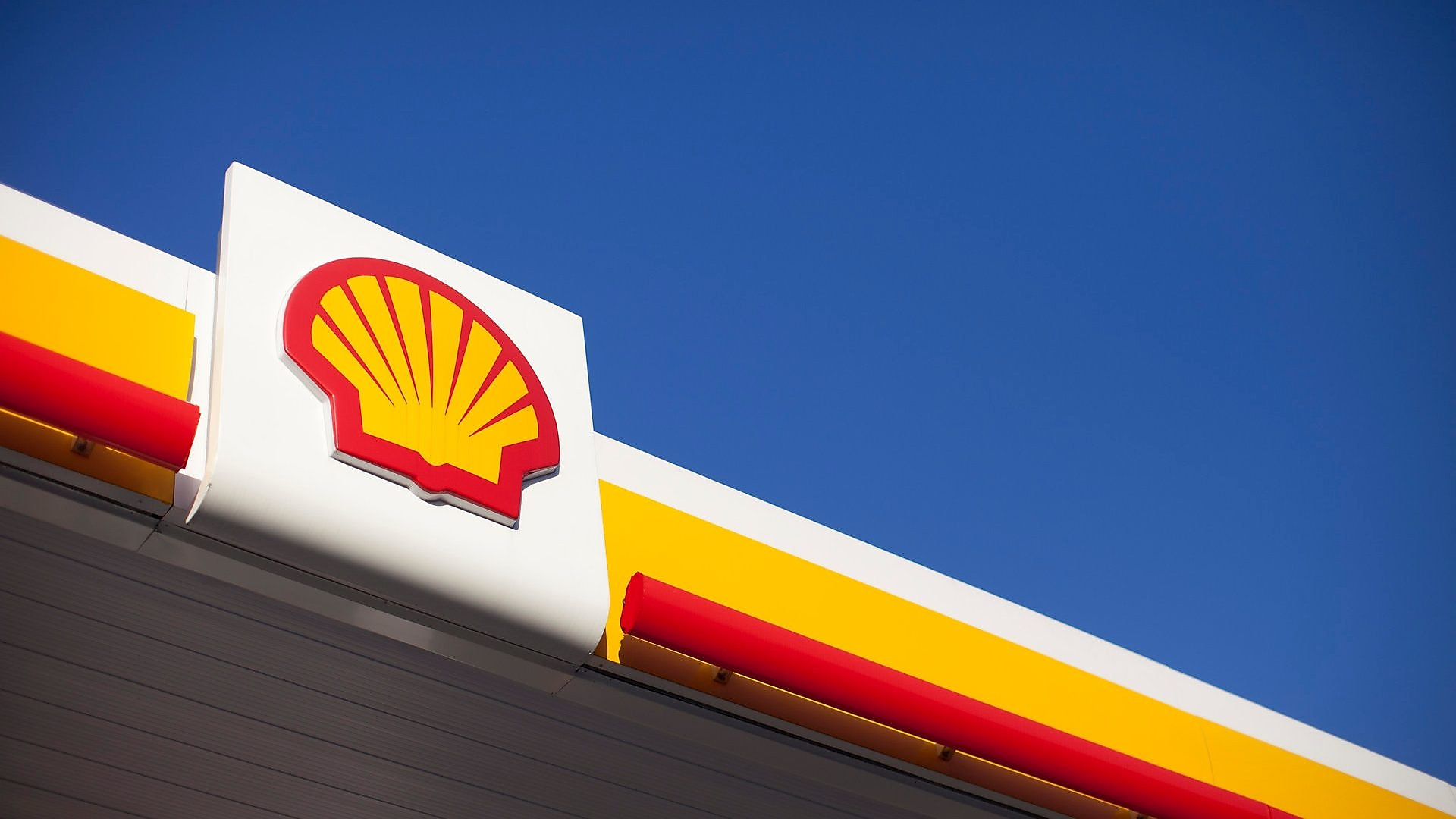 Retail Business Opportunities | Shell Canada